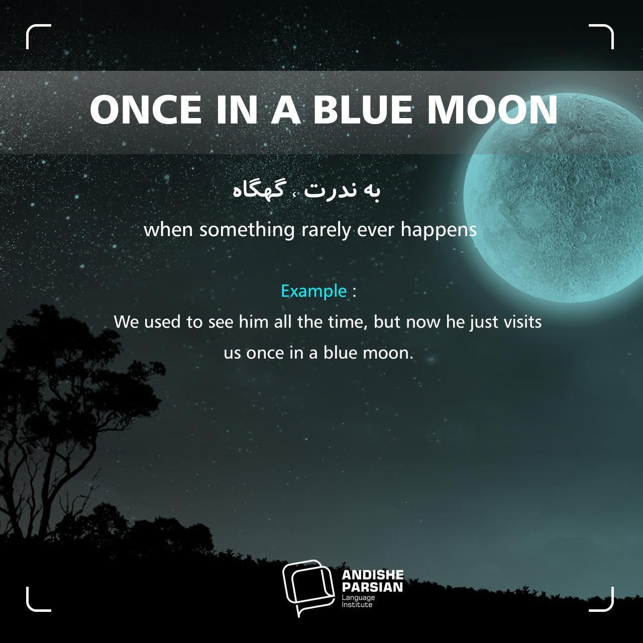 اندیشه پارسیان/ONCE IN A BLUE MOON