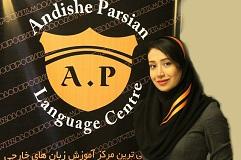 اندیشه پارسیان/پریسا سالمی
