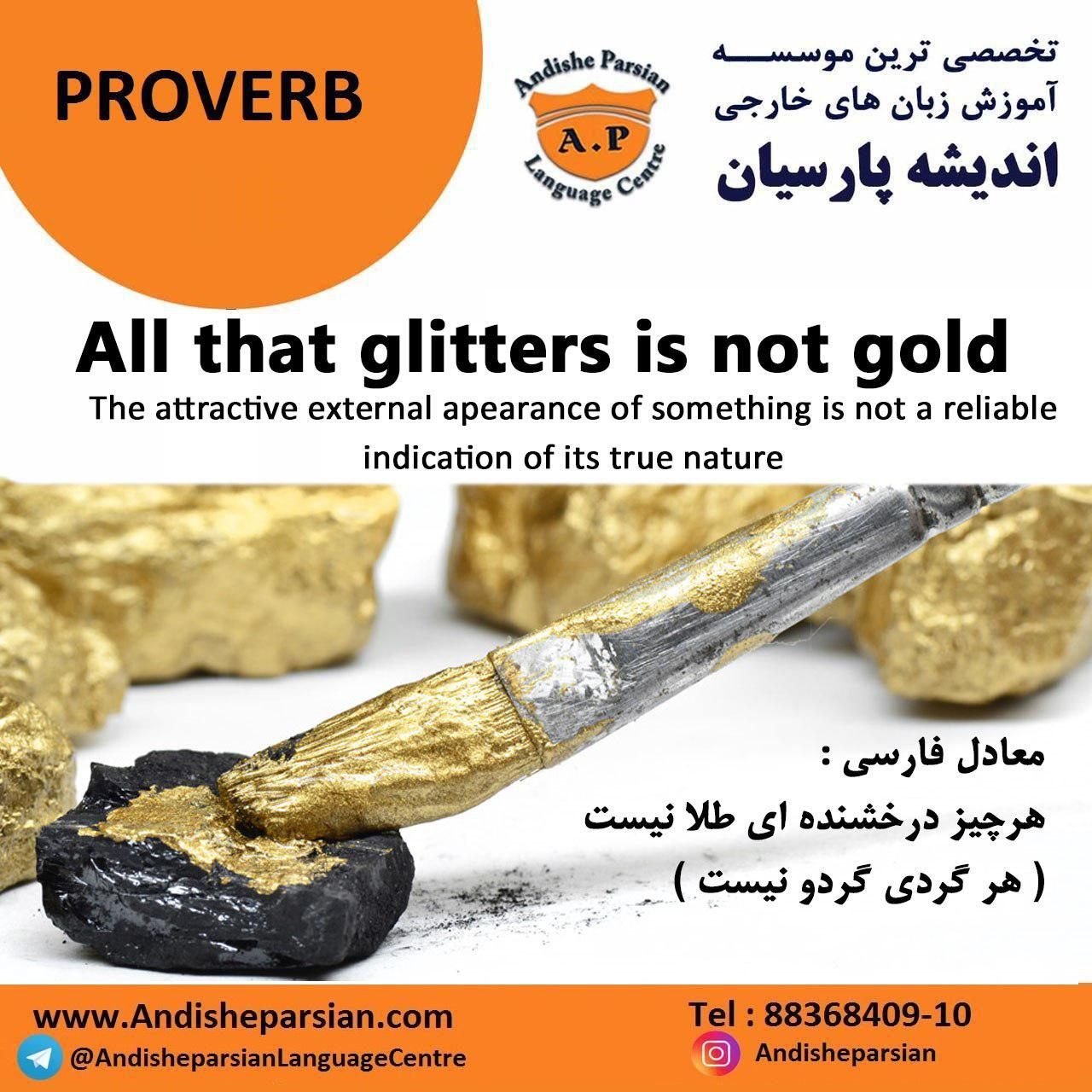 not all that glitters is gold - HD1280×1280